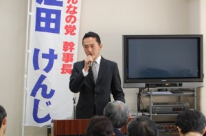 20101211タウンミーティング