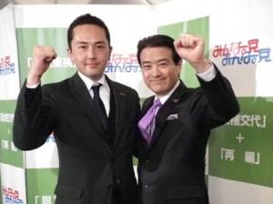 江田けんじ幹事長と藤崎浩太郎