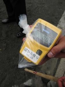 横浜市第1回放射線測定。青葉区の結果。