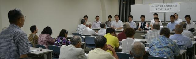 みんなの党横浜市会議員団タウンミーティング
