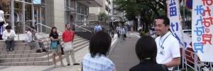 街頭演説とタウンミーティング