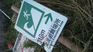 発災時の避難について、横浜市の取組状況。