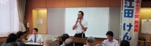 藤が丘地区センターでタウンミーティング開催しました。