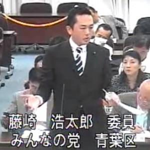 横浜市会平成23年度決算第二特別委員会 文化観光局審査(2012.10.3)