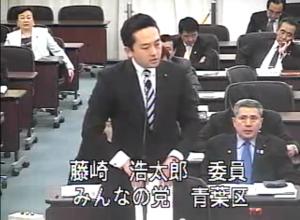 横浜市会平成25年度予算第一特別委員会 教育委員会審査(2013.3.12)