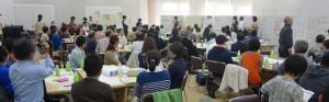 次世代郊外まちづくりと、横浜市の政策形成プロセス