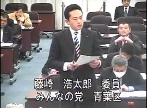 横浜市会平成25年度予算第一特別委員会 こども青少年局審査(2013.3.4)
