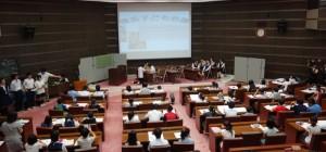 横浜子ども会議。いじめ根絶への取組み。