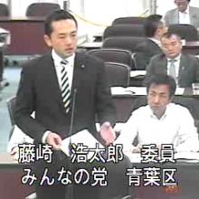 横浜市会平成24年度決算第二特別委員会 政策局審査(2013.10.18)