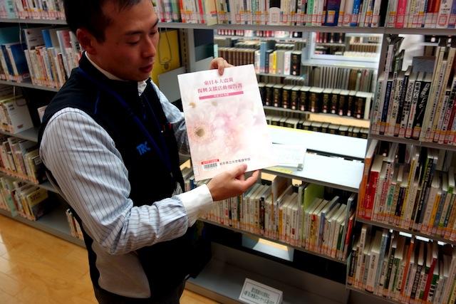 非売資料の収集も、公立図書館の役割。