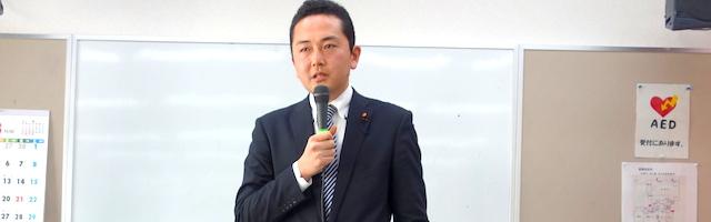 藤崎浩太郎