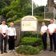 横浜市の児童養護施設、三春学園の視察報告。