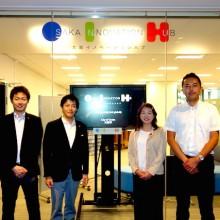 世界を見据えた、オープンイノベーションの拠点。大阪イノベーションハブ。