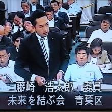 平成25年度決算特別委員会決算第一・決算第二特別委員会連合審査会
