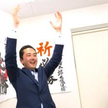 2期目の選挙、お陰様で当選しました!