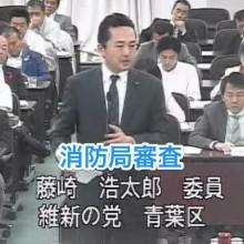 横浜市会平成26年度決算第二特別委員会 消防局審査(2015.10.5)