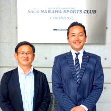総合型地域スポーツクラブ。ソシオ成岩スポーツクラブ視察。