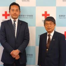白馬村の奇跡と、防災訓練の重要性。長野赤十字病院視察から。