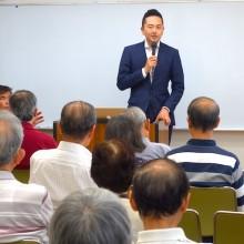 若草台地区センターにてタウンミーティング開催しました。