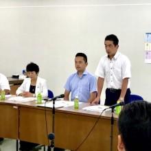 渋谷区のLGBTと男女の人権尊重の取り組み。