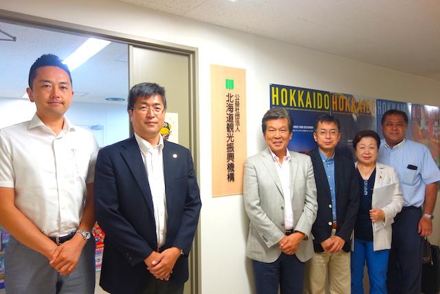 北海道観光推進機構