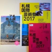 札幌国際芸術祭の取り組みからみる、芸術祭の現在。