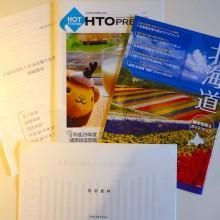 DMOによるマーケティング戦略と誘客。北海道観光推進機構視察。