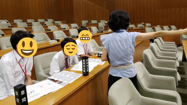 田奈高校職場見学体験