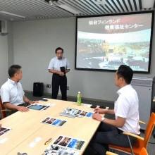 フィンランドとの協働による、仙台市のリビングラボ型中小企業支援。