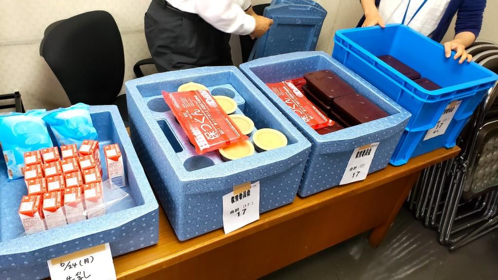 鎌倉市中学校給食