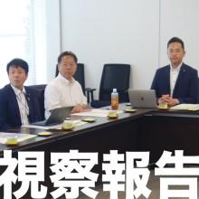 全国トップレベルの教育県秋田。秋田市の学力向上の取組。