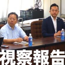 仙台市のICT教育と、校務支援システムによる効率化。