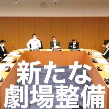 横浜市の「新たな劇場整備の検討」と課題。(政策・総務・財政委員会)